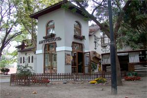 "Ресторан ""Антресоль"", Феодосия"