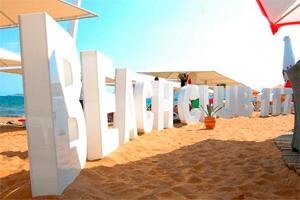 """Клуб """"Beach club 117"""", Феодосия"""