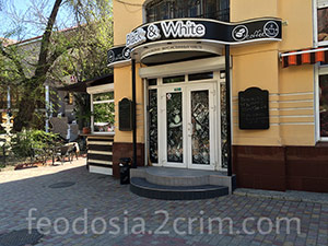 "Кофейня ""Black & White"", Феодосия"
