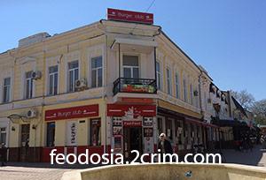 """Фаст фуд """"Burger Club"""", Феодосия"""
