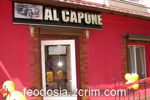 "Кафе ""AL CAPONE"", Феодосия"