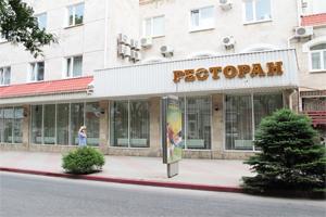 "Ресторан ""Лидия"", Феодосия"