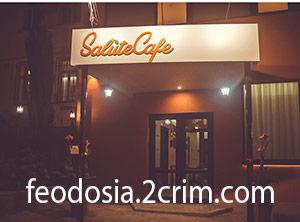 """Кафе """"Salute Cafe"""", Феодосия"""