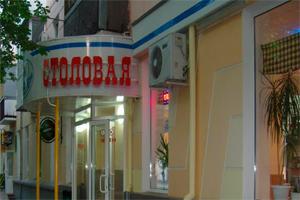 """Столовая """"Галерейная 13"""", Феодосия"""