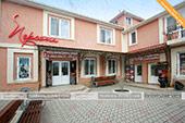 Вди - Мини гостиница Персона в Феодосии