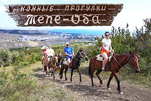 Конные прогулки - Феодосия