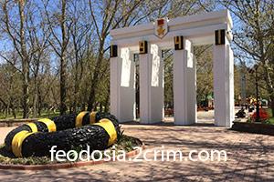 Комсомольский парк, Феодосия