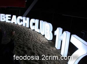 """Пляж-дискотека """"клуб 117"""", Феодосия"""