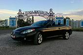 Аренда Toyota Solara в Феодосии