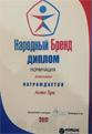 Сертификат автомойки АвтоСПА в Феодосии