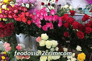 Заказ и доставка цветов, Феодосия