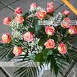 Оформление цветов и букетов