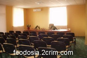 """Конференц-зал """"Украина-1"""", Феодосия"""