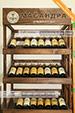 Большой выбор вин Массандры в винном магазине Вина крыма в Феодосии