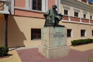 Памятник И.К. Айвазовскому, Феодосия