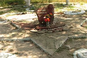 Памятник жертвам холохоста, Феодосия