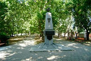Мемориальный комплекс «Аллея героев», памятник «Витязям морских глубин»., Феодосия