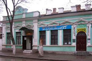 Музей истории дельтапланеризма, Феодосия