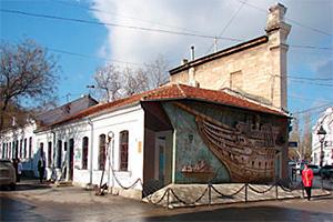 Литературно-мемориальный музей А. С. Грина, Феодосия