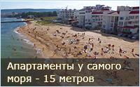 Жилье у самого моря в Феодосии - Крым